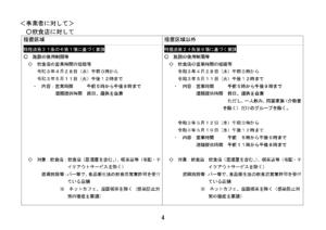 まんぼう_page-0007