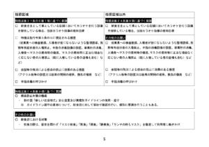 まんぼう_page-0008