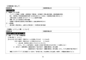 まんぼう_page-0009