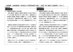 まんぼう_page-0010