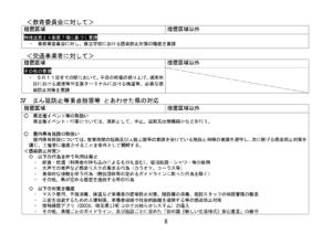 まんぼう_page-0011