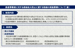 まんぼう_page-0015