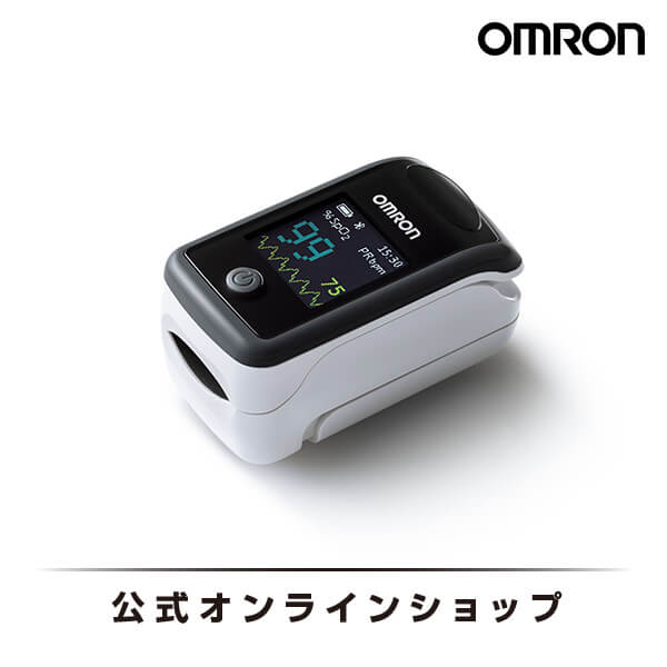 オムロン OMRON パルスオキシメータ