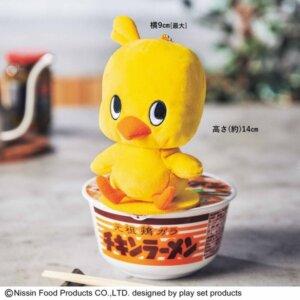 チキンラーメン ひよこちゃん