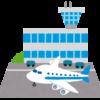 【茨城空港】スカイマークで北海道の宿泊代がほぼ無料?