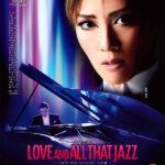 宝塚歌劇 月組 宝塚バウホール公演『LOVE AND ALL THAT JAZZ』