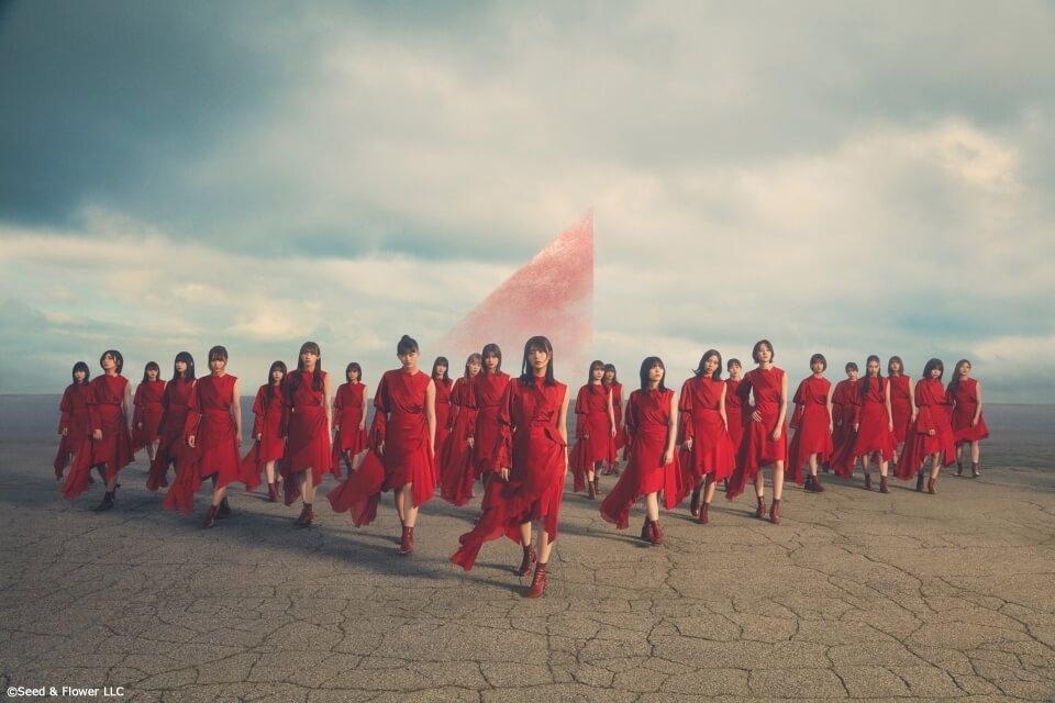 櫻坂46 「1st TOUR 2021」