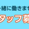 ニュース&イベント | モラージュ菖蒲