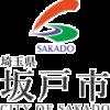 新型コロナウイルス陽性者の発生状況(令和3年4月21日現在) - 坂戸市ホームページ