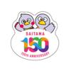 INFORMATION 埼玉150周年 SAITAMA 150th PROJECT