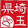 オリンピック聖火ランナー紹介 | 埼玉で開催!Tokyo2020