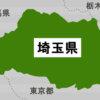 <新型コロナ>自宅療養者に食料品支援 埼玉の加須市、鴻巣市、北本市 対象や申し込