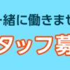 ニュース&イベント   モラージュ菖蒲