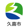 東京2020オリンピック聖火リレー:久喜市ホームページ