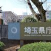 <新型コロナ>教諭2人感染、中学校が休校…埼玉647人感染4人死亡 病院で