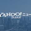 埼玉で4人死亡、1301人感染確認(共同通信) - Yahoo!ニュース
